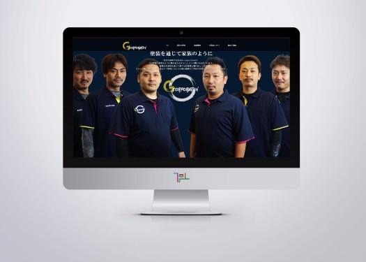 制作実績/株式会社G-corpration