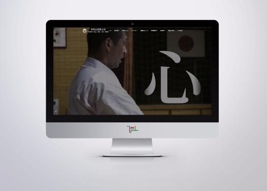 制作実績/空手道拳道会愛媛支部