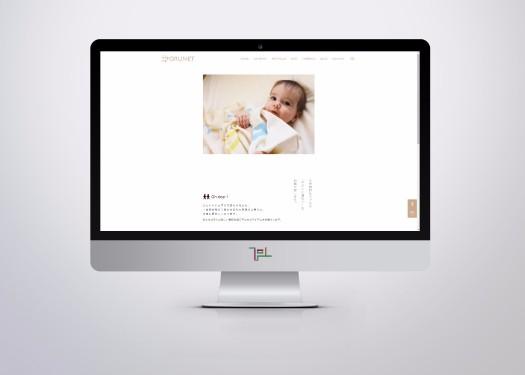 制作実績/株式会社ORUNET/今治タオル